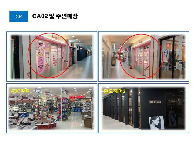 CA02-매장사진.jpg
